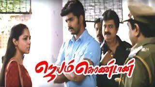 Jayam Kondaan full movie scenes | Vinay meets Lekha Washington | Kollywood Best scene | Vivek Comedy