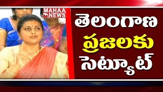 Roja Controversial Comments on Lagadapati Survey and TDP Party and Chandrababu Naidu