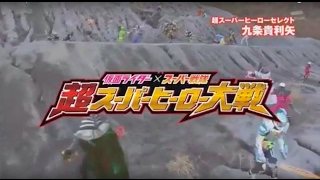 Chou Super Hero Taisen 2017- TVCM 2 (English Subs)