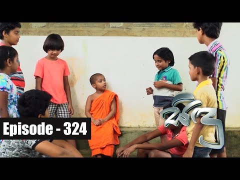 Sidu | Episode 324 02nd November 2017