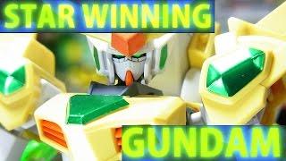 よみがえる ガンプラ スターウイニングガンダム STAR WINNING GUNDAM