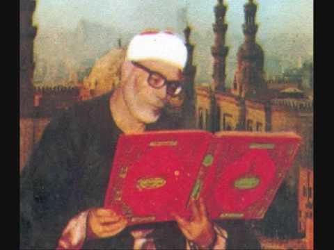 Khalil al hussary - слушать онлайн на яндексмузыке
