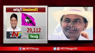 ముందస్తు ఎన్నికలకు వెళ్లి గెలిచిన మొట్టమొదటి తెలుగు సీఎం గా కేసీఆర్ రికార్డు | NTV