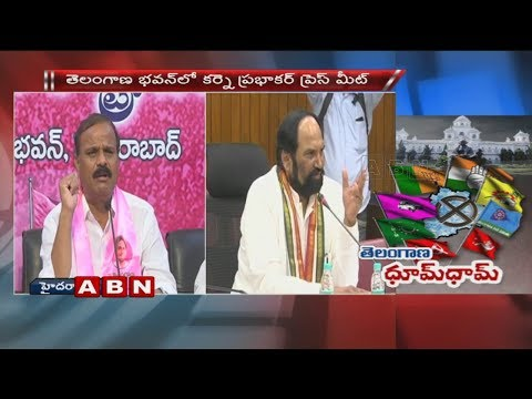 TRS leader Karne Prabhakar Speaks To Media Slams TPCC Chief Uttam Kumar Reddy