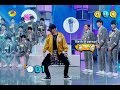 Zhang Yixing Lay Idol Producer Trainees 100 Sec Dance Game Happy Camp Cut mp3