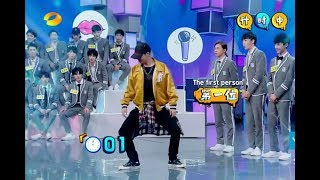 Zhang Yixing (Lay) & Idol Producer Trainees 100 sec dance game @ Happy Camp (cut)