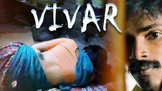 Award Winning Short Film - Vivar (The Black hole)