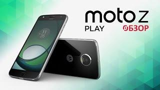 Обзор смартфона Motorola Moto Z Play