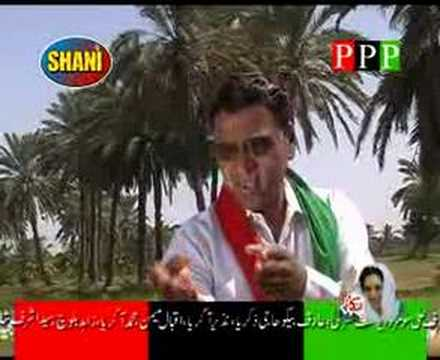 Abid Raaz Benazir video