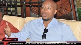 ETHIOPIAN REPORTER TV | Amharic News 06/16/2016