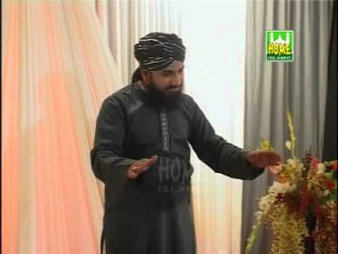 Apni Rehmat K Samandar Main Uthar Jane Daye Naat 2012 video