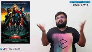 Captain Marvel review by Prashanth