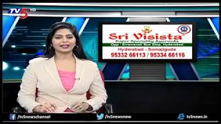Infertility Causes And Solutions | Sri Visista Hospitals | Health File | TV5 News