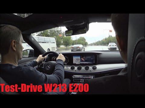 Тест драйв нового E-class(W213).Сравнение  с W222(S350d)VLGavto