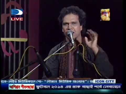 Ariful Islam Mithu's Live Performance Lagan Lagi Tumse Man Ki Lagan At Diganta Tv video