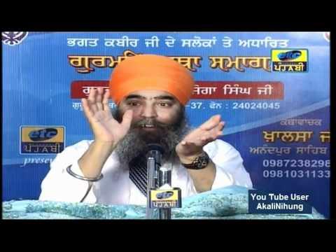 (14) salok kabeer je-Paramjit Singh Khalsa (anandpur sahib wale)