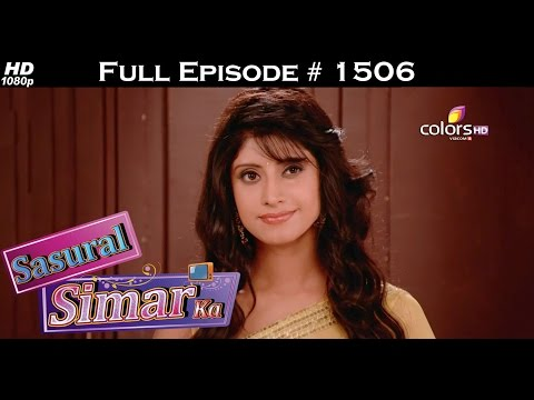 Sasural Simar Ka - 17th May 2016 - ससुराल सिमर का - Full Episode (HD) thumbnail