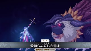 ?FGO?????new???new???????Fate/Grand Order?Saint Martha newNP?newEXattack?FateGO?