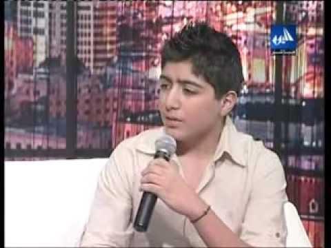 Nicolas Debes Mijana   Ya Chadi Al Alhan (13 years old)
