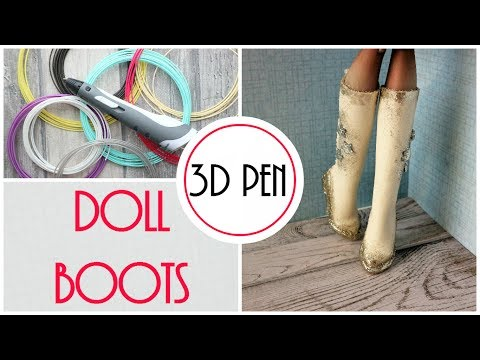 Doll High Boots with 3d Pen How To Make Shoes Easy / DIY Craft Tutorial / Monster High Barbie Bratz