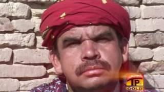Bhul Nai Sagda - Amjad Nawaz Karlo -  Latest Punjabi And Saraiki Song