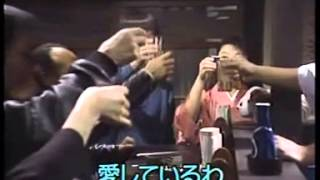 Suki Ni Natta Hito 好きになった人 Miyako Harumi Karaoke