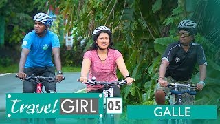 Travel Girl | Episode 05 | Galle - (2019-06-23)