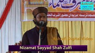 Urse Huzoor Ashraful Ulama-2016 | 25-11-2016 | Bhiwandi