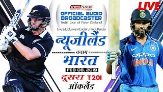 Live: New Zealand Vs India 2nd T20 | Hindi Commentary | SportsFlashes