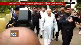 Lalu Prasad sentenced under 2 provisions and gets 7 years in jail in each | Ranchi