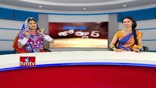 గాడిదని పూజిస్తే వరాల జల్లే | పొలంలో తమన్నా దిష్టి బొమ్మ | నెల్లూరు జాతర | Weekend Jordar