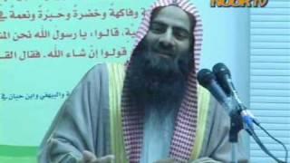 Sheikh Tusif ur rehman Rashdi part 8