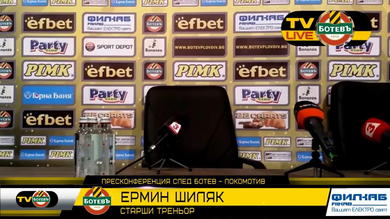 Пресконференция на двамата треньори след битката за Пловдив