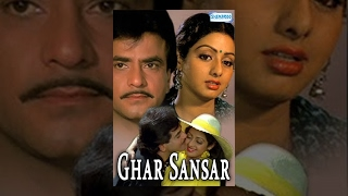 Ghar Sansar Hindi Movie