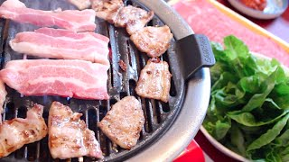 How To: KOREAN BBQ At Home
