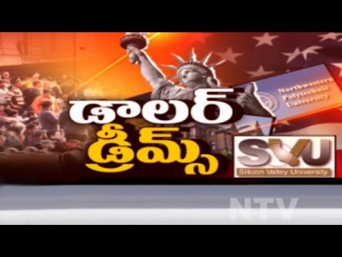Telugu Students Sent back from United States - NTV Special Debate Part 2