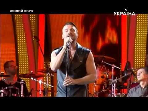 Сергей Лазарев - Остров - Новая волна 2013