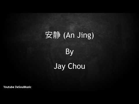 安静 - An Jing [Silence] - Jay Chou - Lyrics Pin Yin + English Sub