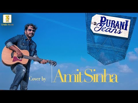 Purani Jeans Cover | Amit Sinha | Hindi Cover Song | Ali Haider | Hindi Music Video