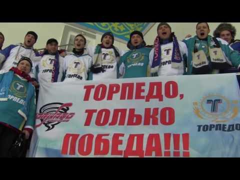 Промо к матчу Торпедо - Сарыарка. 20.11.2016 года.