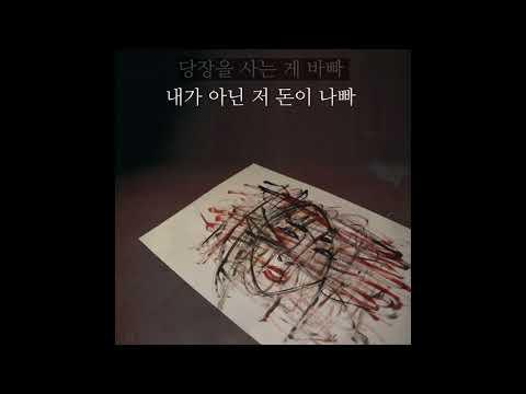 최삼(ChoiSam) - Art (Lyric video)