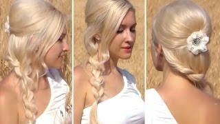 Причёска на каждый день своими руками на длинные волосы. Коса на бок самой себе