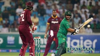 Pakistan vs West Indies 1st T20 2017 - Don Bradman - (Full Match)