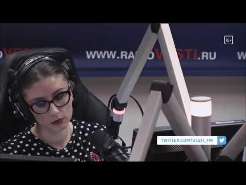 Вести ФМ онлайн: От двух до пяти с Евгением Сатановским (полная версия) 10.01.2017