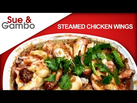 Chinese Steamed Chicken Wings Recipe