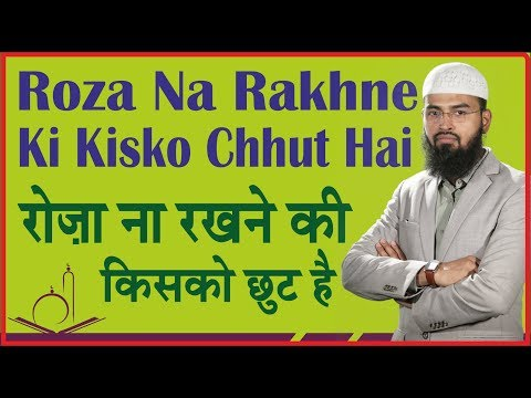 Roza Na Rakhne Ki Kisko Choot Hai By Adv. Faiz Syed video