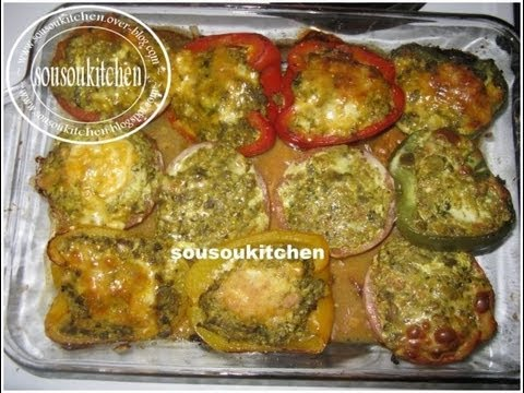 Stuffed Vegetables/Legumes farcis au four خضر محشية-Sousoukitchen