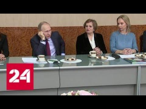 """Программа """"Факты"""" от 21 сентября 2018 года - Россия 24"""
