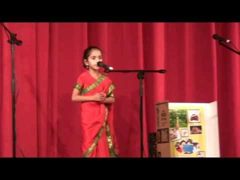Hindi Poetry competition - Mira Jan 2014
