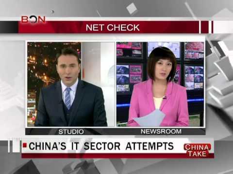 China's IT sector attempts  - China Take - Feb 27 ,2014 - BONTV China